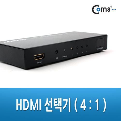 Coms HDMI 선택기 (4:1), 수동/자동 선택-아이씨뱅큐