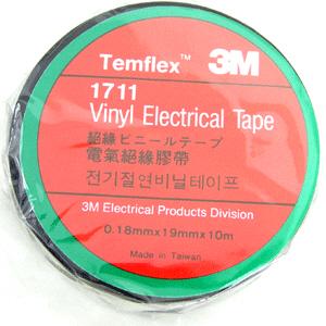 [Black Tape] 전기 절연 테이프(검정) -10m 길이 -아이씨뱅큐