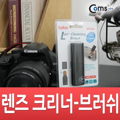 Coms 크리너 (HN-6213), 렌즈 크리너-아이씨뱅큐