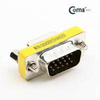 Coms 모니터 젠더(15M/15F), 3열 15핀 - 고급포장/VGA