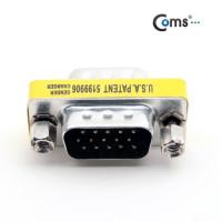 Coms 모니터 젠더(15M/15M), 3열 15핀 - 고급포장/VGA
