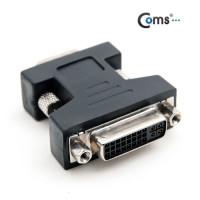 Coms DVI 젠더(DVI F/15 M), 모니터용 - 고급포장