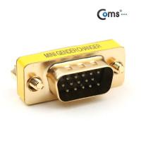 Coms 모니터 젠더(15M/15F), 3열, GOLD Metal/VGA