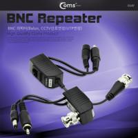 Coms BNC 리피터(Balun, CCTV신호연장/UTP연장)