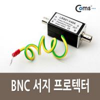 Coms BNC 서지 프로텍터, 10KA - BNC surge(영상신호 손실 보호)