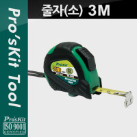 Prokit 줄자(소), 3M / 1ea / 가정용, 사무용, 공업용 / 휴대용 / 전문가용