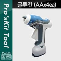 Prokit 글루건(건전지용),AAx4ea