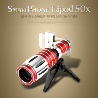 Coms 스마트폰 카메라 확대경 50배줌, 전기종 사용 (삼각대/가이드)