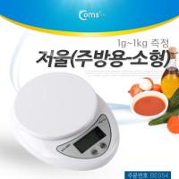 Coms 저울 (주방용 소형), WH-B05, 1g~1kg